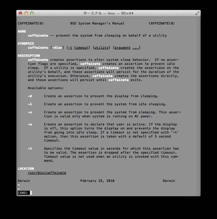 スクリーンショット 2013-01-04 1.20.22