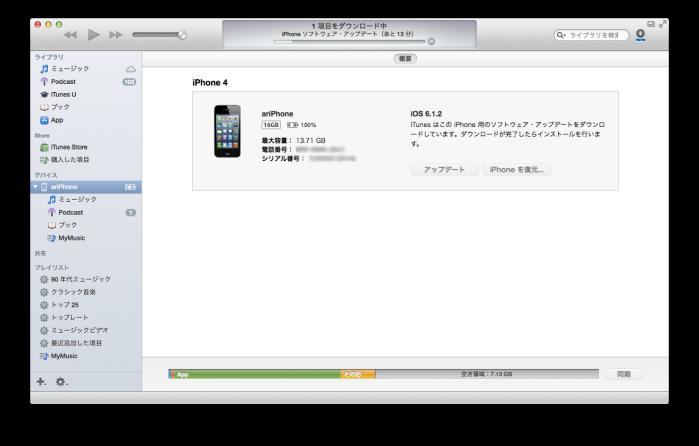 スクリーンショット 2013-03-20 2.08.59