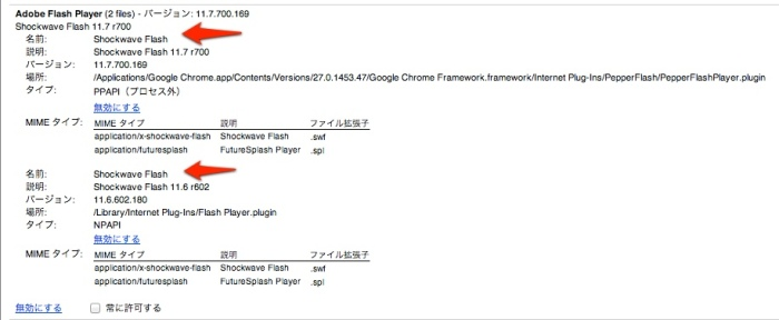 スクリーンショット_2013-04-14_19.52.57