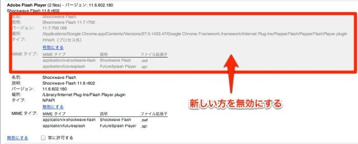 スクリーンショット_2013-04-14_19.55.37