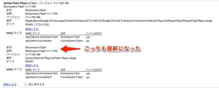 スクリーンショット_2013-04-14_22.20.18