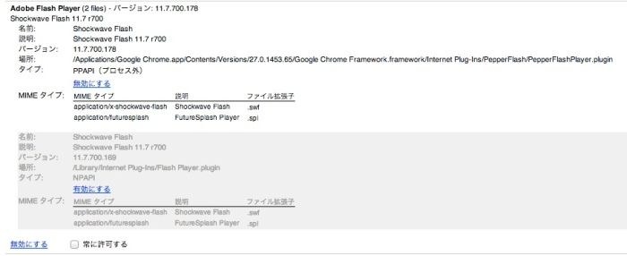 スクリーンショット_2013-04-28_1.02.18