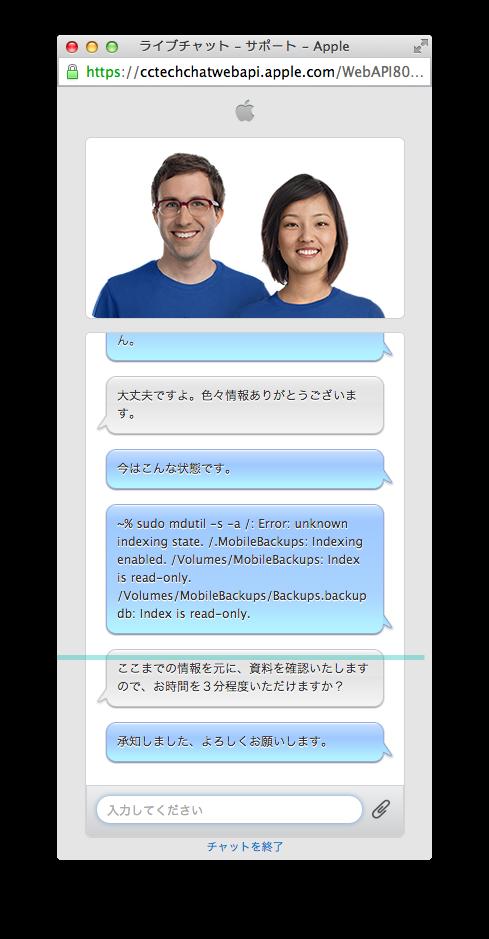 スクリーンショット 2014-02-27 11.52.13