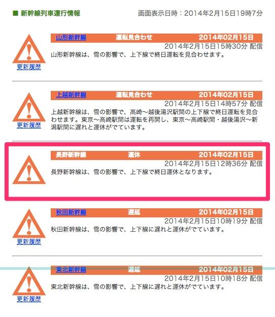 スクリーンショット_2014-02-15_21_58_47
