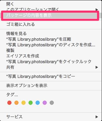 スクリーンショット_2015-05-31_22_10_30